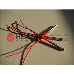 上海昊誉机械供应不锈钢单头电热管 加热管 非标  质优价廉
