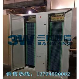 1584芯落地式ODF机柜  四网合一光纤配线柜