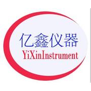 深圳市亿鑫仪器万博manbetx官网登录有限公司