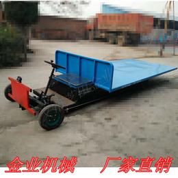 金业加工定制木材厂泡沫厂用四轮电动平板车 电动平板搬运车