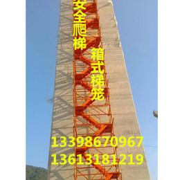 酬勤加强型安全爬梯桥梁施工通用