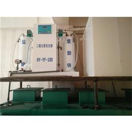 乡镇医院污水设备,山东汉沣环保,乡镇医院污水设备消毒装置