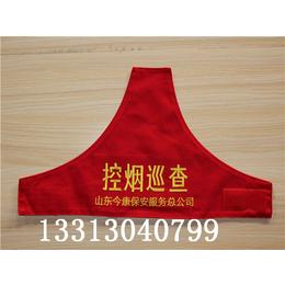 专业制作各种袖标 三角袖标 连肩袖标