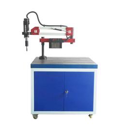 供应按键悬浮式攻牙机垂直套丝机工作半径1.2米