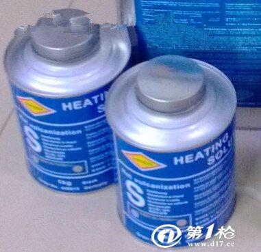 供应热硫化面胶芯胶胶浆技术参数及规格_粘结剂_第一枪