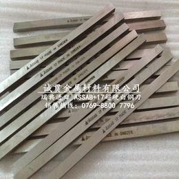 超硬白钢条硬度高耐磨白钢车刀价格