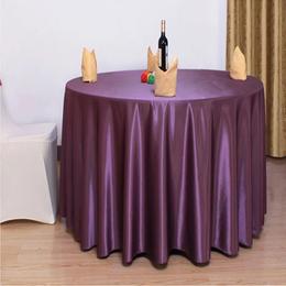 君康 厂家直销批发中式古典餐厅台布原厂定做外贸台布