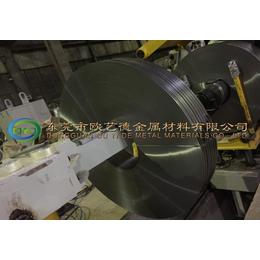 发蓝弹簧钢带ASTM 1065弹簧钢带批发