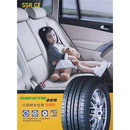 郑州微型面包车轮胎|固耐得防漏轮胎|微型面包车轮胎哪里买