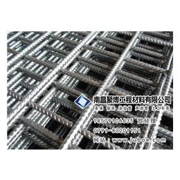 带肋钢筋网厂家,黎川县钢筋网,聚博工程材料(查看)