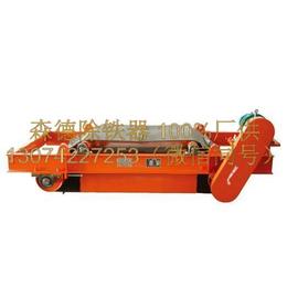 永磁除铁器永磁滚筒悬挂式除铁器干式电磁除铁器自卸式永磁除铁器