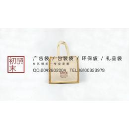 展会袋无纺布会议袋郑州定制