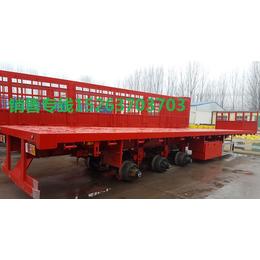直销13米平板车高护栏拖挂车轻型拖板车