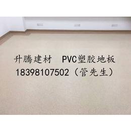 遂宁船山PVC地胶对基础的基本要求PVC地胶用在幼儿园可以吗