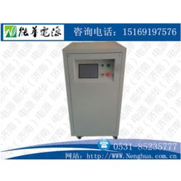 污水处理高频脉冲电源-高频周期自动换向污水处理电源