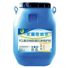 艾思尼厂家推出建筑工程混凝土防腐产品FCL混凝土防腐抗渗剂