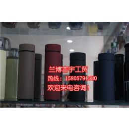金华不锈钢保温杯,不锈钢保温杯厂家,兰博吉宇工贸(优质商家)