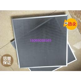 订做铝基蜂窝光触媒滤网空气净器化过滤网高效除甲醛去异味过滤网