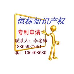 济南专利在哪办理 办理专利需要什么材料 多少钱