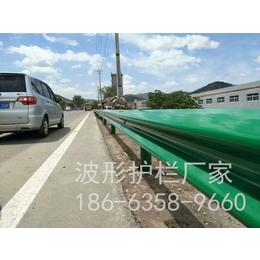 湖南株洲炎陵县防护栏报价护栏报价波形梁钢护栏