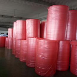 上海防静电气泡膜 防震打包膜 厂家直销