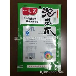 供应葫芦岛食品包装-供应葫芦岛食品真空包装-可来样加工