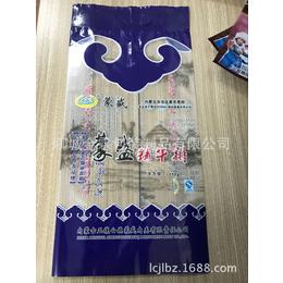 周口金霖塑料彩印包装制品厂-专业生产食品包装