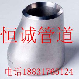 304不锈钢大小头厂家 实体厂家