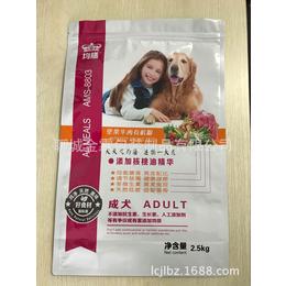 供应洛阳宠物用品包装-供应洛阳宠物食品包装-可定做