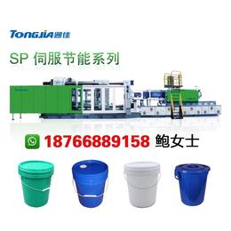 塑料涂料桶生产qy8千亿国际 涂料油漆桶qy8千亿国际价格