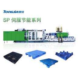塑料托盘生产线 托盘生产加工设备 托盘生产设备