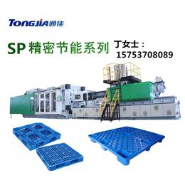 塑料托盘生产设备  塑料托盘生产机器