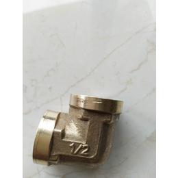 南昌明辉水暖  58克方体铜弯头