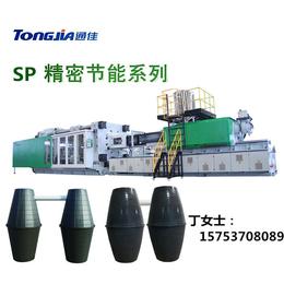 塑料双瓮化粪池生产机器 塑料双瓮化粪池设备厂家
