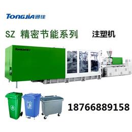 供应环卫 垃圾桶qy8千亿国际   生产<em>厂家</em>