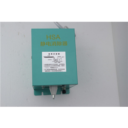 无锡华索静电(图) 静电锁边机型号 静电锁边机