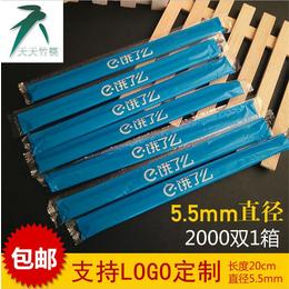 无漆无蜡筷子厂家直销一次性筷子