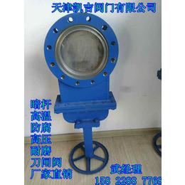 供应刀闸阀 KPZ73X-60P进口手动耐磨刀闸阀厂家