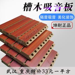 珠海槽木吸音板 墙体隔音板 穿孔吸音板会议室教堂办公室木质板