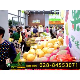 时时果蔬社区生鲜连锁超市 柚子供应