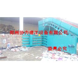 四川泸州讲信用废纸打包机直销企业协力专业卧式液压打包机制造厂