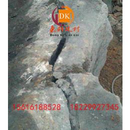 防城港****无声破碎剂供应商-防城港石材破碎剂用法