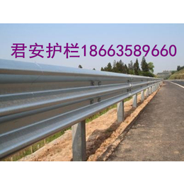 福建莆田防W板护栏报价防撞护栏厂家图片