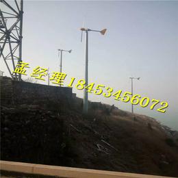 晟成厂家限时特卖5000w并网型风力发电机 坚固耐用