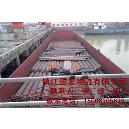 镇江国发物流(图),镇江至万州水路运输专线报价,运输专线