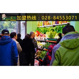给我一个圣诞帽微信团队给我一个生鲜超市时时果蔬柚子