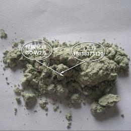 河南一级绿碳化硅微粉W1.5W2.5W3.5W5W7W10