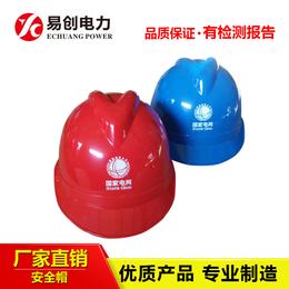 供应建筑安全帽玻璃钢安全帽价格黄色安全帽批发