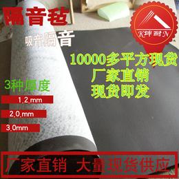1.2mm隔音毡厂家防火隔音材料隔音专吸音毡隔音毯