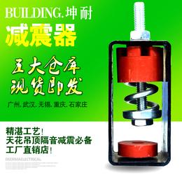 ktv酒吧吊顶减震器上下阻尼减振器 吊顶材料减震吊顶器
